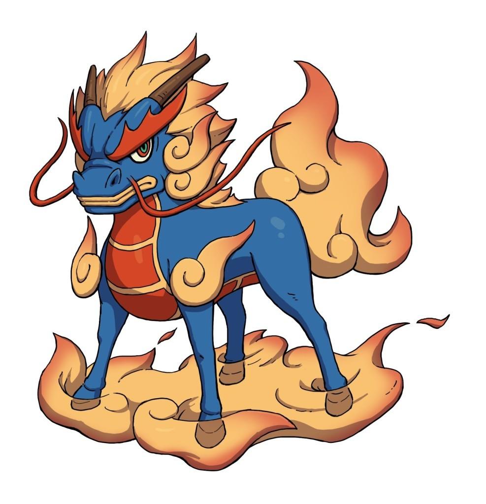 Qilin (Kirin)