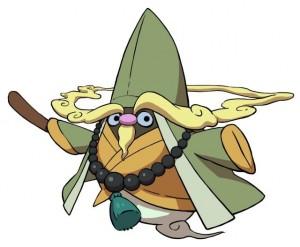 Alloo (Horoshi)