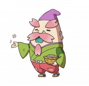 Elder Bloom (Hanasakajii)