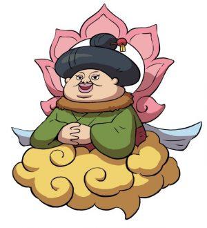Mama Aura (Seiokan)