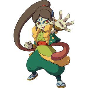 Ogama (Oogama)