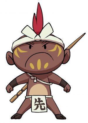 Tanbo (Sakigakenosuke)